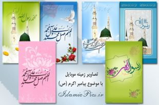 islamicpics-ir