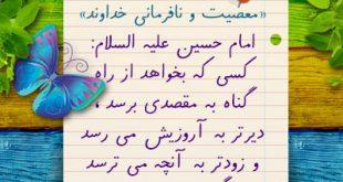 islamicpics.ir-15