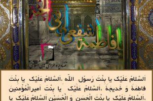 islamicpics.ir-5