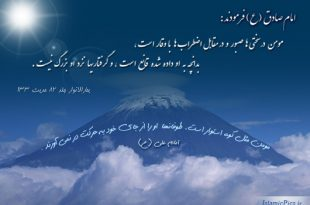 k-hadith-imam-sadegh