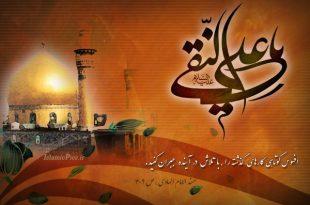 k-shahadat-imam-hadi-01