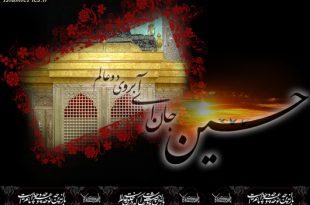 moharram-kartpostal-03
