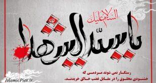 moharram-kartpostal-05