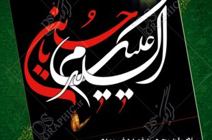 p-banner-moharam04