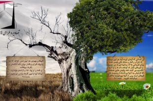 preview-psd-ayat-sheytan