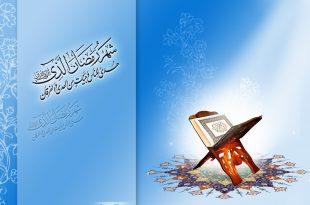 ramadan-wallpaper-01