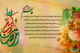ramezan-hd-wallpaper-3