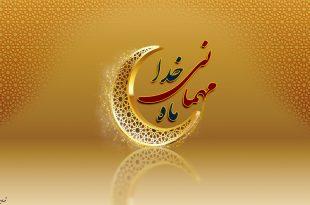 ramezan-hd-wallpaper-4