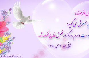 s-hadith-hazrate-mohammad-04