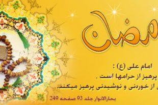s-mah-ramadan-02