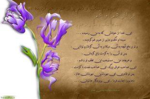 sahifeh-1