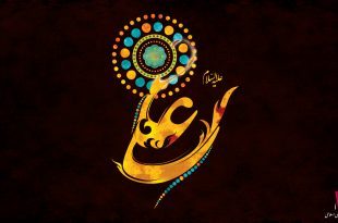 shahadat-imam-ali-hd-wallpaper-2