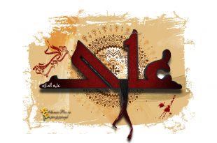 shahadat-imam-ali-wallpaper-1