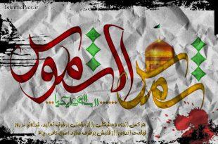 shahadat-imam-reza-1k