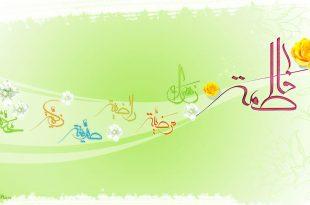 wallpaper-hazrate-fatemeh-07