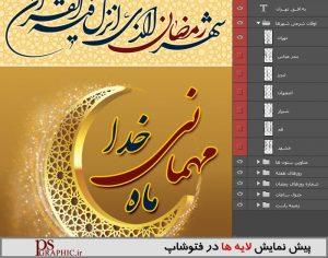poster-oqat96-2-3
